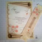 Erdem kristal Invitation 60245_1